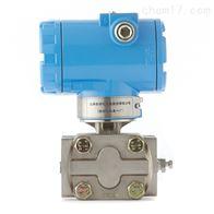 3051DP微差压变送器 上海自动化仪表一厂