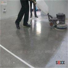 1北京不发火自流平砂浆生产厂家 混凝土价格