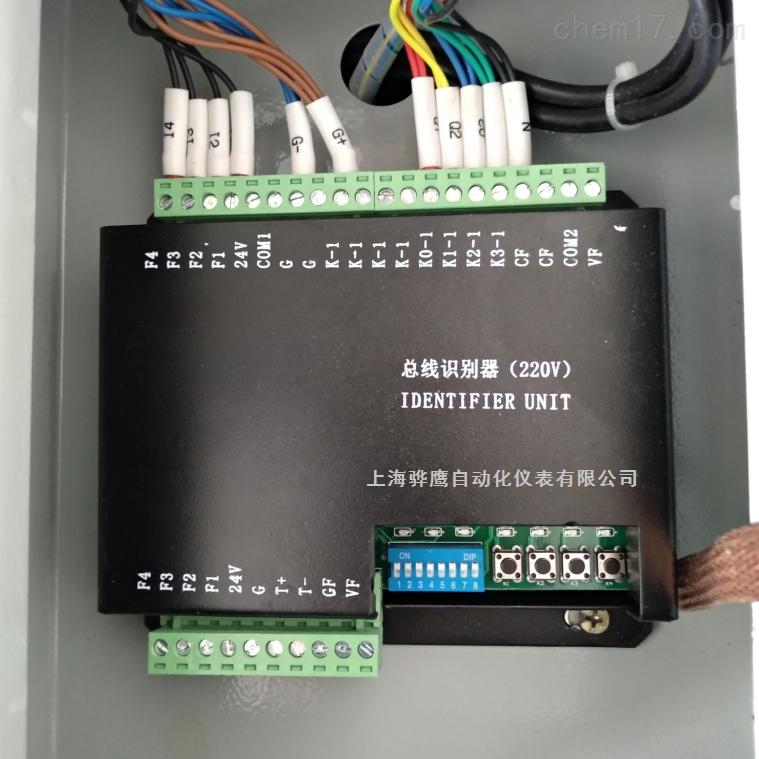 总线识别器ZXSQ-I-1 骅鹰