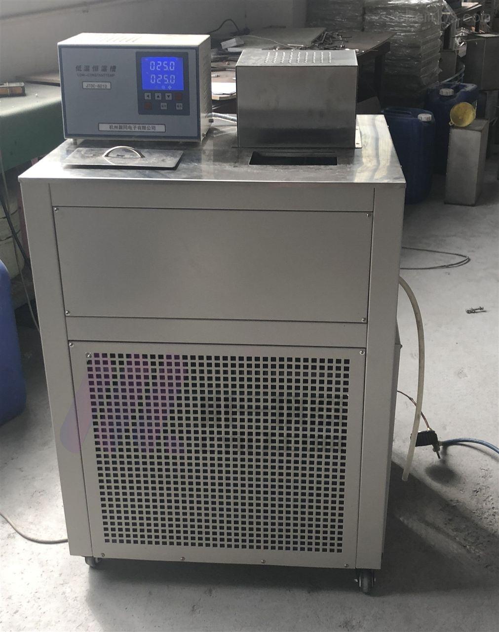 河南高低温一体机CYGD-05200-6水冷机0506