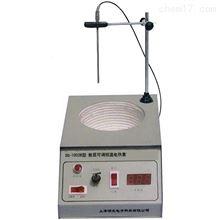 SG-1002系列可调恒温电热套
