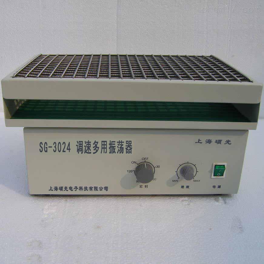 SG-3024型-往復式振蕩器