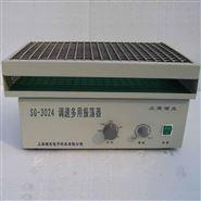 reciprocating oscillators