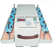 SG-3110K Vertical multi-purpose oscillator