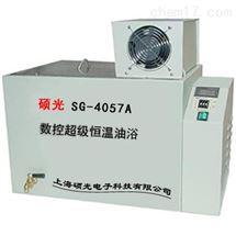 SG-4057CNC Super constant temperature oil bath