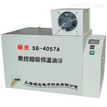 SG-4057型SG-4057型数控超级恒温油浴