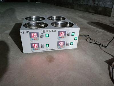 HJ-4D带测速磁力搅拌恒温水浴锅