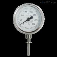 WSS指针式双金属温度计WSS上海自动化仪表三厂