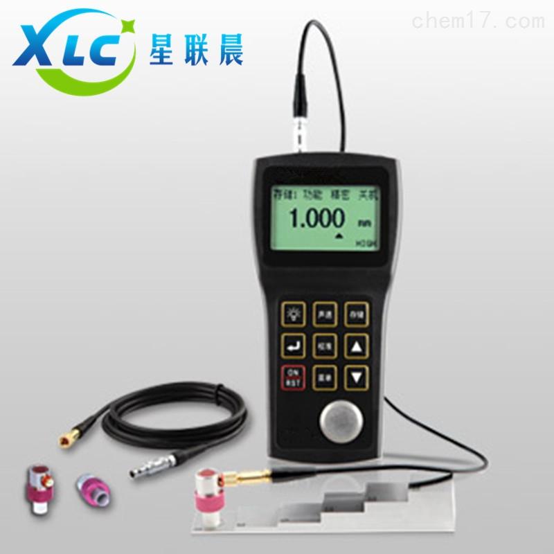 薄钢板件精密超声波测厚仪XCX-104生产厂家