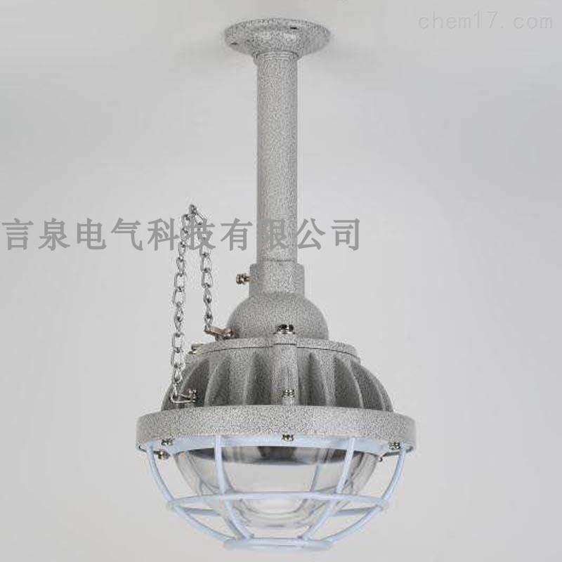 HRD-LED30W带网罩低功率吊杆式防爆灯厂家