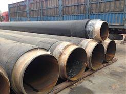 灯塔盖州蒸汽保温钢管直销