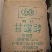 医药级三乙醇胺药典cp2015辅料作用