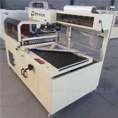 全自动封切热塑膜包装机热收缩膜打包机