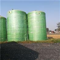 二手9立方耐酸碱玻璃钢储罐安装即用