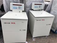 三种可能回收二手大容量高速冷冻离心机