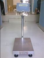 TCS-200公斤朗科本安型台秤