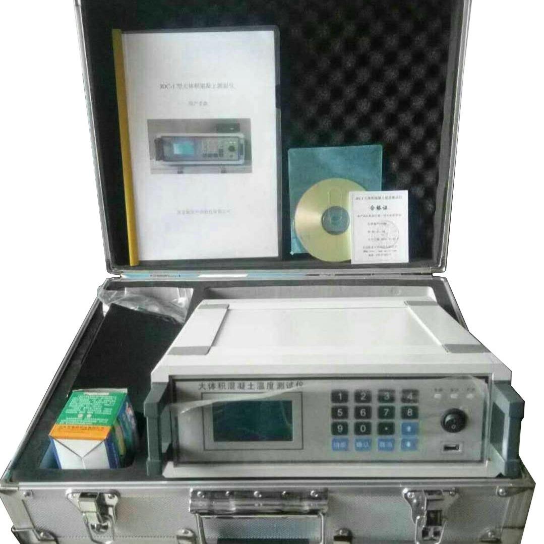 JDC-1大體積混凝土無線測溫儀
