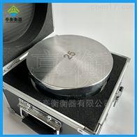 m1级不锈钢标准砝码25kg,药厂用304砝码