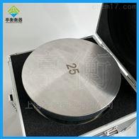 *25公斤不锈钢砝码(圆柱形砝码)