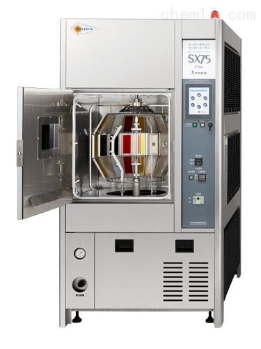印刷产品老化试验箱