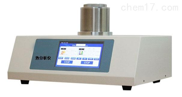 ZG-DSC80 差示热分析仪