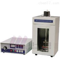 甘肅超聲波細胞粉碎機JY96-IIN細胞破碎儀