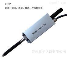 DT32PMagnescale位移传感器