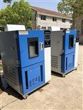 GDS-100高低温湿热试验箱-20℃/-40℃/-60℃/-70℃