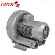 包裝機械專用高壓風機