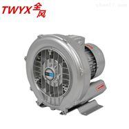 高压风机旋涡气泵