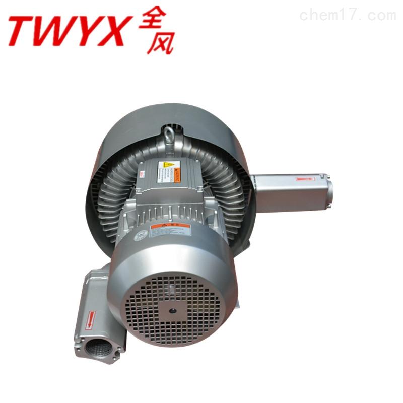 高速梳理机纺织机械高压风机