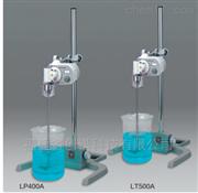 LT400A/400B/400C/400D/500電動攪拌器