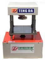 TD-6003B电动冲片试验机