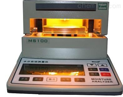 药业中草药水分仪,药材水分测量仪