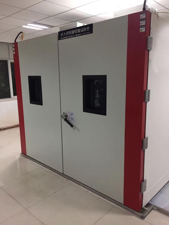 高低温湿热老化试验箱LS-WP-8立方价格