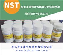 NST-5湖南长沙县水稻土农业土壤全量成分标准物质有效态标土样品