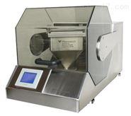 實驗室粉末和顆粒料斗混合機
