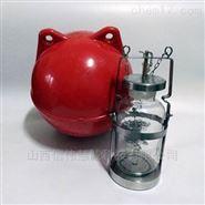 浮球式水质采样器