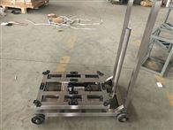 TCS耀华移动式电子台秤150kg带手推的电子秤