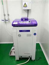 JM-PHM100北京天津製藥科研普惠freechinaxxx在线播放高溫蒸汽滅菌器