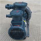 EX-G-5化工氣體輸送防爆防腐高壓風機