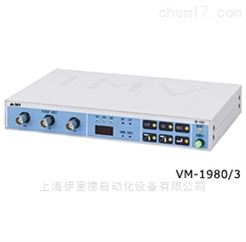 VM-1980/3老永利代理日本IMV振动测量仪电荷放大器