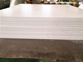 20mm四氟板20mm聚四氟乙烯板生产工艺