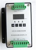 HZD-W-B挂壁式振动监控仪