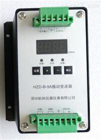 VB-Z230轴振动变送器VB-Z230