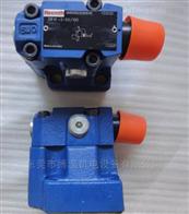 DBD系列Bosch Rexroth溢流閥常用型號