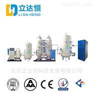 国产实验室液氮机
