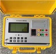 YBZC-II全自动变比测试仪制造厂商