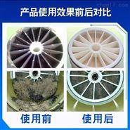 中国制造换热器片清洗剂 蓝凯厂家