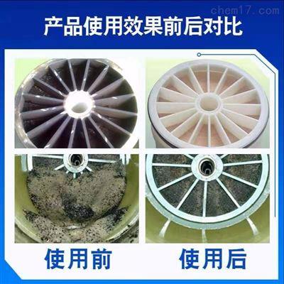 LK-9锅炉除垢剂有重要作用
